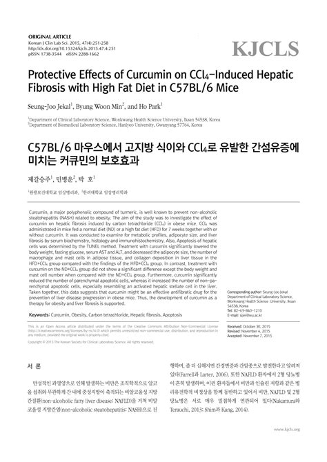 protective effects  curcumin  ccl  induced