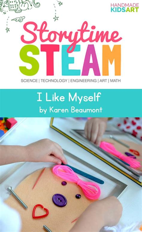 quot all about me quot preschool stem activity preschool steam 903 | 9f81065802276dec5aa68d983607cc09
