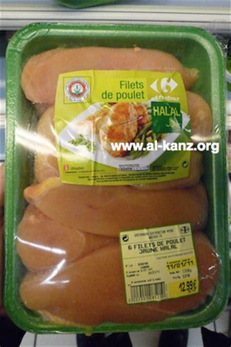 cuisiner escalope de dinde carrefour haram halal dans les rayons