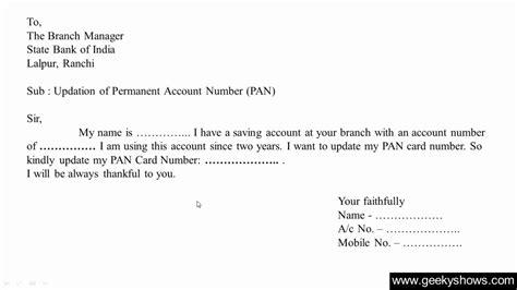 write application  pan updation   bank