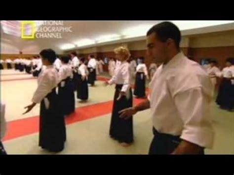Aikido  Artes Letales National Geographic  En Español