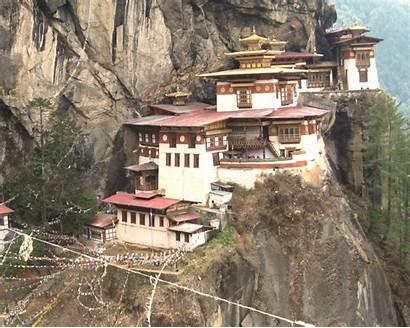 Reading Bhutan Program