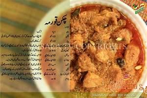 chicken korma masala tv morning recipe Chicken Korma ...