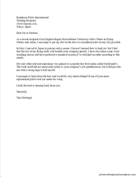cover letter exle of cover letters cover