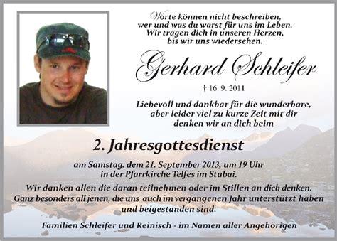 verstorbene r gerhard schleifer trauerhilfe bestattungs