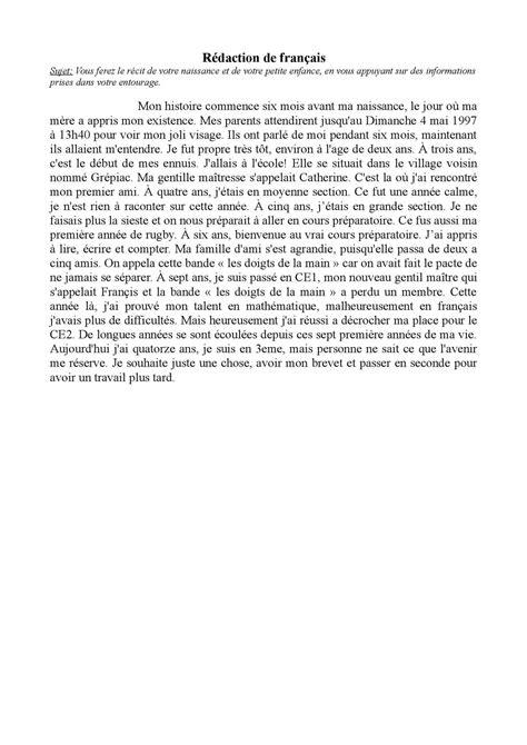 redaction autobiographie 3eme