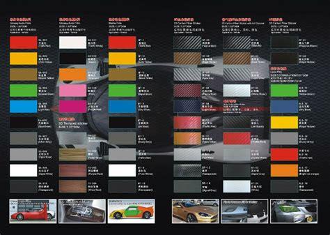 color options templar wraps