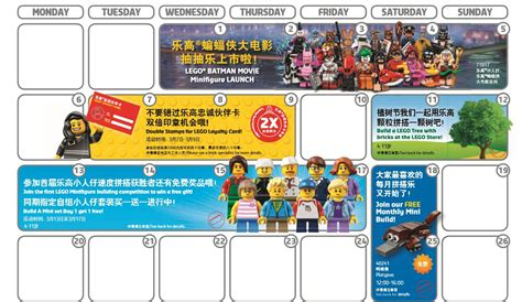 lego march 2017 calendar from shanghai store hints at new pirates of the carribean set 71042