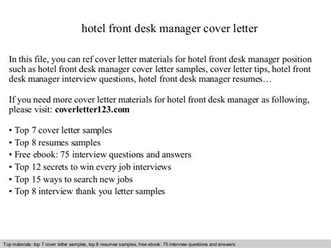 Cover Letter For Front Desk Manager by Hotel Front Desk Manager Cover Letter