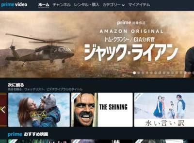 アマゾン プライム ビデオ 視聴 履歴 削除