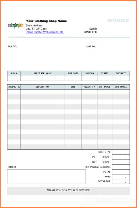 general store bill format letter bills