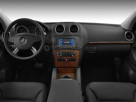 mercedes dashboard 2009 mercedes benz ml320 bluetec gl320 bluetec and r320