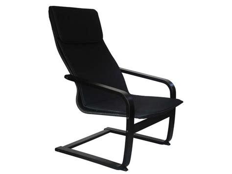 chaise 224 bascule conforama meilleures ventes boutique