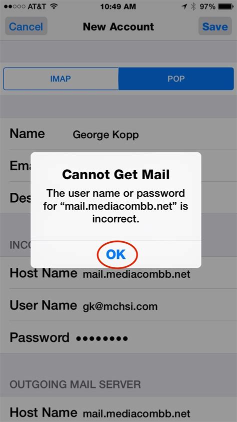 iphone cannot get mail cannot get mail on iphone