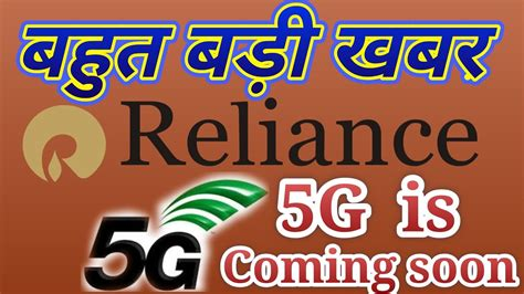View live reliance industries ltd chart to track its stock's price action. RELIANCE SHARE LATEST NEWS। Reliance 5G News। Reliance Share Price Target। Reliance Share Review ...