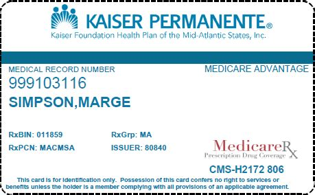 It's very important because it is how you access your benefits when you need care, much like a credit card lets you use your account to make purchases. CPP Mid-Atlantic States - News and announcements