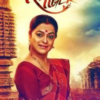 marathi tigers  marathi  cast story trailer