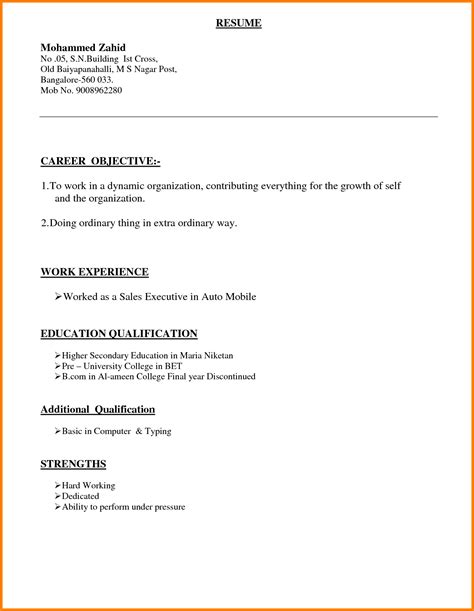 Types Of Resumes by Types Of Resume And Exles Resume Ideas