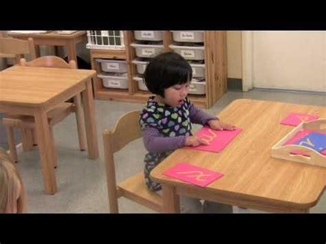 The Montessori Language Program Youtube