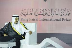 king faisal foundation | المرسال