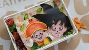 Bento Box Art : SBS Food