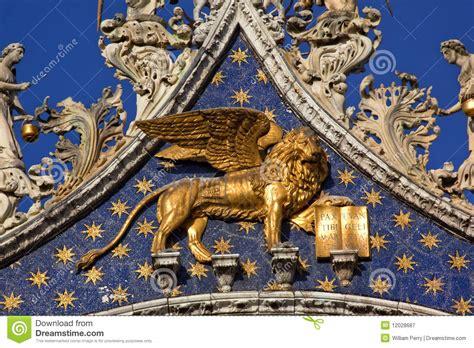 saint marks basilica golden lion venice royalty  stock