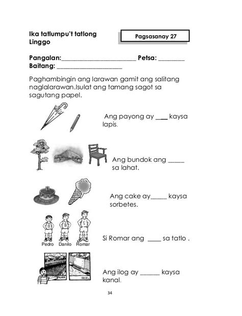 grade  learning material  mother tongue base
