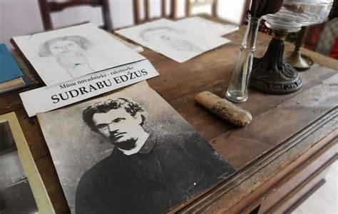 Sudrabu Edžus muzejs - Skolēnu ekskursijas