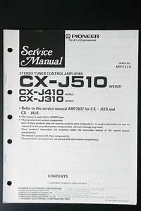 Pioneer Cx J410  J310 Original Service Manual  Guide