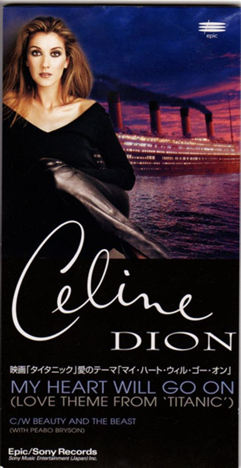 cã line dion my will go on celine dion my heart will go on japan cd3