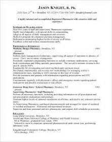 hospital pharmacy intern resume hospital pharmacist resume sle http www resumecareer info hospital pharmacist resume
