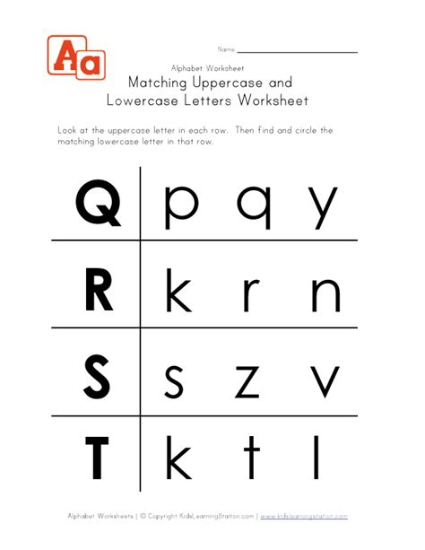 10 Best Images Of Matching Upper And Lowercase Letters