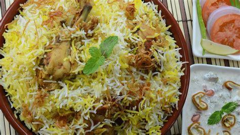 Chicken Biryani Restaurant Style  By Vahchef @ Vahrehvah