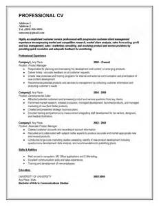 and craft resume format cv format for matric intermediate business and etc cv format and craft