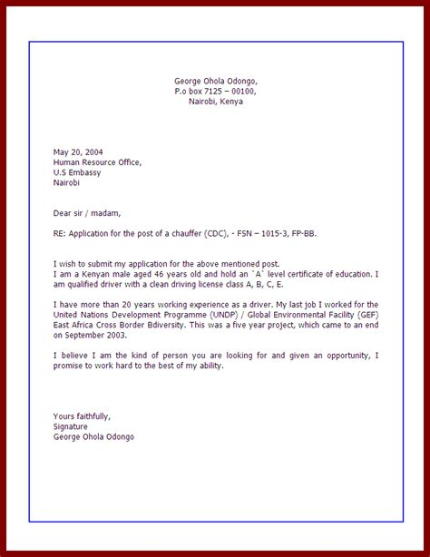 how to write application letter for a vacancy shine