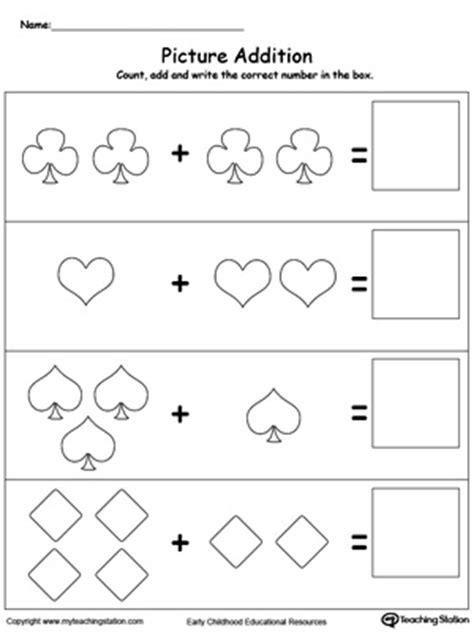 preschool addition printable worksheets myteachingstation