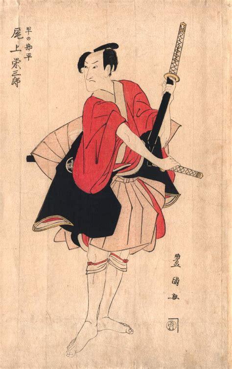 utagawa toyokuni wikipedia