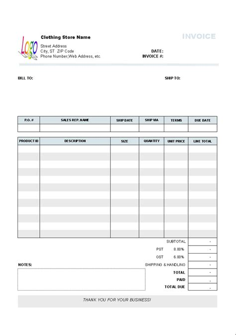 Invoice Template Clothing Store Invoice Template Invoice Software