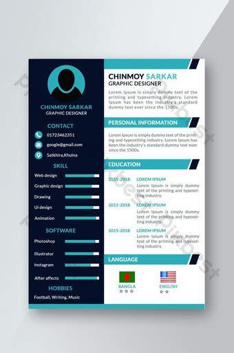 resume graphic design templates   resume ideas
