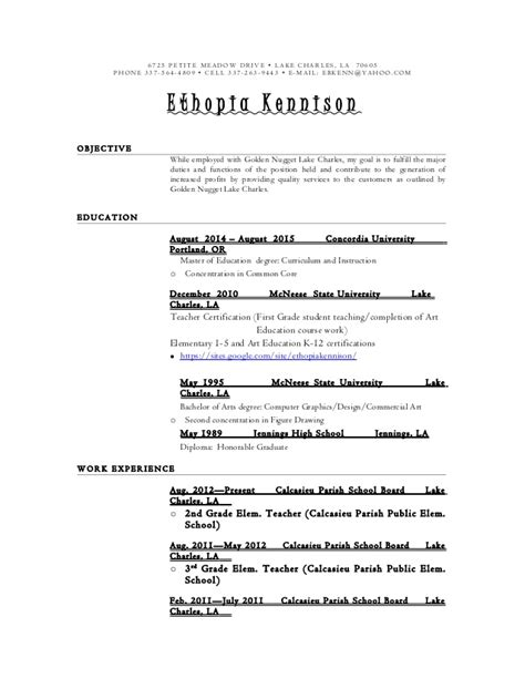 casino resume 2014 newly updated