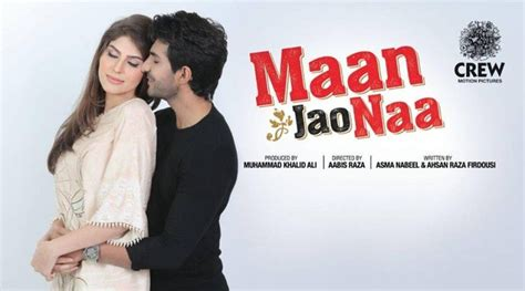 maan jao na cast release date box office collection