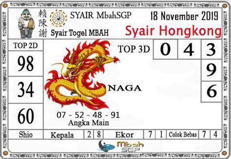 kode syair hk   gambar november