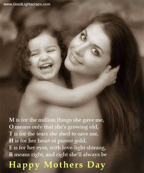 mothers day sms mothers day quotes mothers day sayings
