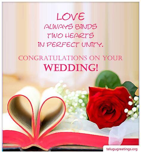 wedding greeting  telugu greeting cards telugu wishes