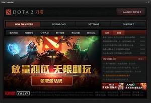 Volvo Is Failing Hard In China DotA2