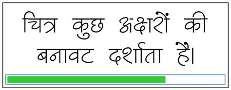 downloaded hindi fonts   time beautiful