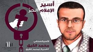 Lawyer for Palestinian hunger striker says client's health ...