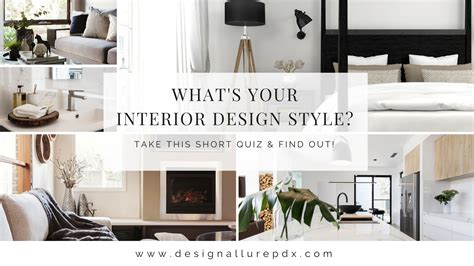 interior design style quiz find    interior