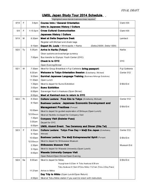 Japan Study Tour Schedule 2014