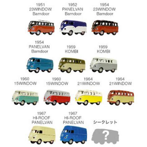 Topworldauto>> Photos Of Volkswagen Type 2 Bus